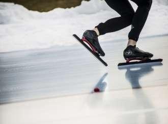 ISU World Junior Speed Skating Championships - I1