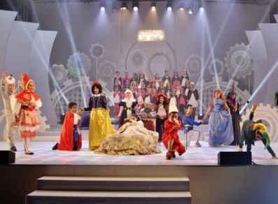 Festival della Canzone Europea dei Bambini - EH8